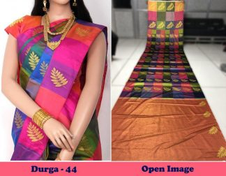 Multi Color Satin Gota Zari Designer Saree