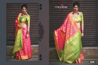 Pink And Green Color Banarasi Silk Party Wear Designer Saree