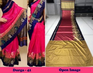 Pink Color Satin Gota Zari Designer Saree