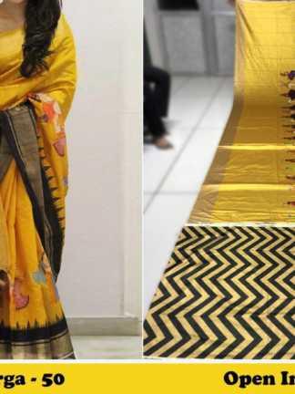 Yellow Color Satin Gota Zari Designer Saree