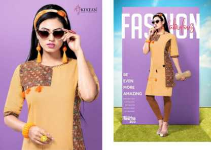 Pushp Creation Aastha Vol 2 Kurti Catalogue Wholesale