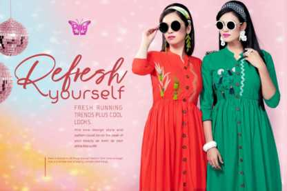 Pushp Creation Candy Kurti Catalogue Wholesale