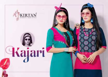 Pushp Creation Kajari Kurti Catalogue Wholesale