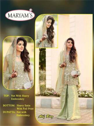 Bottle Green Color Super Net Embroidery Work Partywear Pakistani Suit