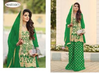 Green Color Super Net Embroidery Work Partywear Pakistani Suit