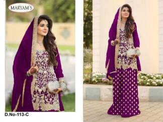 Wine Color Super Net Embroidery Work Partywear Pakistani Suit