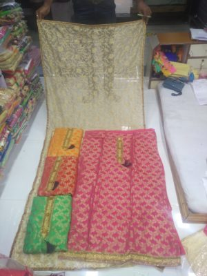 Four Matching Chanderi Jacquard Net Work Multicolor Party Wear Salwar Suits Fabric (4 Pieces)