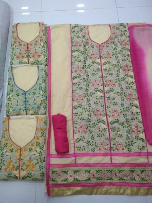 Four Matching Chanderi Najmin Work Multicolor Party Wear Salwar Suits Fabrics (4 Pieces)