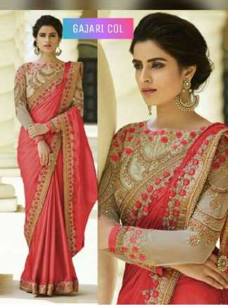 Gajari Color Rangoli Silk Party Wear Saree With Embroidered And Diamond Work