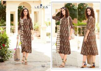 Cambric Print Brown Color Fancy Stylish Kurti (Design 1011)