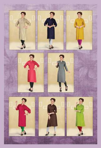 Pushp Creation Maharani Kurti Catalogue Wholesale