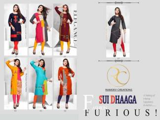 Pushp Creation Sui Dhaaga Kurti Catalogue Wholesale