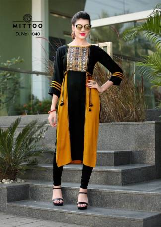 Rayon Print Black Yellow Color Fancy Stylish Kurti-Design 1040