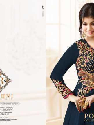 Roshni International Zubeda Posh Collection Designer Gown Catalogue (1)