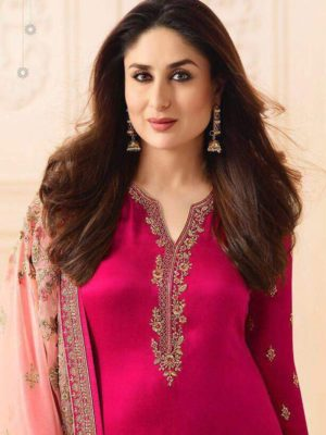 Vinay Fashion Kaseesh Kareena-3 Salwar Suit Catalogue