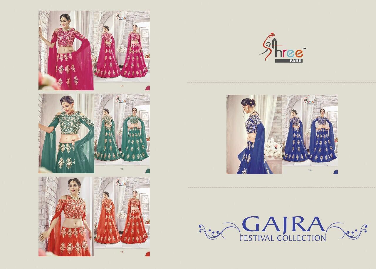 Gajra by Shree Fabs Wholesale Lehenga Collection details