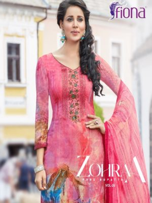 Fiona Zohraa Vol-26 Salwar Suit Catalogue